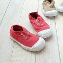 カジュアルさが魅力。ベンシモン子供靴BENSIMON(ベンシモン)Tennis Elly Enfant(紐なしスリッポン/テニスシューズ/キッズ ベビー)【楽ギフ_包装】