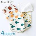 ショッピングベビー BOBO CHOSES(ボボショセス/ボボショーズ)Baby Towel(ベビータオル)(ベビータオル ハンドタオル かわいい くだもの フルーツ)