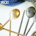 BRICKS(ブリックス)Spoon スプーン(日本製 カト...