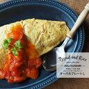 Bread and Rice (パンとごはんと...)美濃焼 一洋窯 リムドットオーバルプレートオーバルプレートL 幅27cm(Bread&Rice/菱沼未央さ...