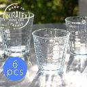 【アウトレットセール】DURALEX(デュラレックス)PRISME 1540 170cc 6個セット(プリズム 170cc)(ガラス コップ セット 焼酎 ウイスキー カフェ おしゃれ )【ギフト 返品不可】