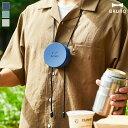 BRUNO Wearable Fanブルーノ ウェアラブルファン(首掛け式扇風機 ミニ扇風機 コンパクトファン モバイルバッテリー 1500mAh 安全ストラップ シロッコファン 回転式クリップ USB充電式 3段階調節 ハンズフリー フェス アウトドア スポーツ観戦 熱中症対策)