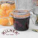 KILNER(キルナー)ROUND CLIPTOP JAR 0.35L(ラウンドクリップトップジャー)(保存 瓶 サラダ ピクルス ジャム ソース メイソンジャー おしゃれ)