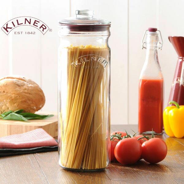 KILNER(キルナー)PUSHTOP GLASS STORAGE JAR 2.35L(プッシュトップグラスストレージジャー)(保存 瓶 サラダ パスタ 梅酒 果実酒 ピクルス ジャム ソース ジャー おしゃれ)