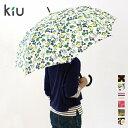 ショッピング傘 Kiu(キウ)A-jump umbrella(エージャンプアンブレラ)(傘 自動開 レディース おしゃれ グラスファイバー 梅雨)
