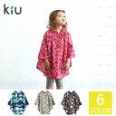 Kiu(キウ)Kids Poncho S(キッズポンチョ)(レインポンチョ ポンチョ レインコート 雨合羽 子供 梅雨 カッパ 自転車 フェス)