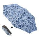 【送料無料】UVカットしてくれる晴雨兼用折り畳み傘限定色☆Knirps(クニルプス)/X1 折り畳み傘/JEANS(ジーンズ)【楽ギフ_包装】【10P14jun10】