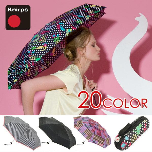 Knirps(クニルプス)X1(エックスワン)(x-1 折り畳み 傘 日傘 晴雨兼用 コンパクト おしゃれ 梅雨 UVカット)【父の日 ギフト】 UVカット加工済みのコンパクトな折りたたみ傘。