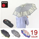 Knirps(クニルプス)X1(エックスワン)(x-1 折り畳み 傘 日傘 晴雨兼用 コンパクト おしゃれ 梅雨)【10P01Oct16】