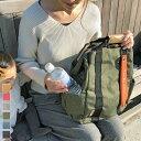 Take Me 3Layer Daypackテイクミー3レイヤーデイパック(リュックサック 多機能 ママ用 おしゃれ カラフル ベビーカー 撥水加工 レザーハンドル 口金)