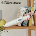 recolte(レコルト) Cordless Stick Cleaner コードレススティッククリー