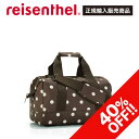 【50%OFF☆アウトレットセール】ライゼンタール(reisenthel)【正規品】ALL ROUNDER PATTERN M(オールラウンダー パターンM)柄...