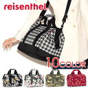 �ڴ�ָ��ꡪ����̵���ۥ饤���󥿡���(reisenthel)�������ʡ�ALL ROUNDER PATTERN M(������饦�����M �ѥ����󡿥ܥ��ȥ�Хå� �ȥ�٥�Хå� ��...