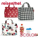 【40%OFF☆アウトレットセール】ライゼンタール(reisenthel)【正規品】LUNCH BAG S ISO(ランチバッグS ISO/保冷 ランチバッグ ...