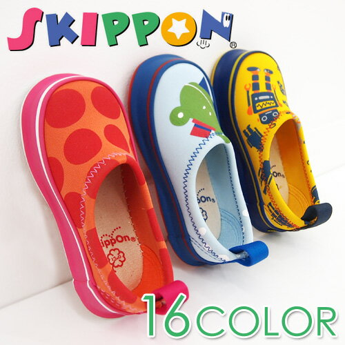 ... 靴)【13cm/14cm/15cm/16cm】【楽ギフ