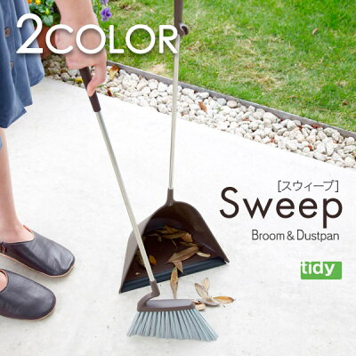 tidy(�ƥ��ǥ�)��SweepBroom&Dustpan