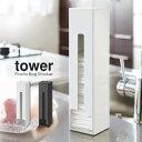 tower(タワー)ポリ袋ストッカー(ゴミ袋 保管 収納 生...