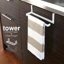 tower(タワー) キッチンペーパー&タオルハンガー(収納 フック 布巾 タオル シンプル おしゃれ)【05P03Dec16】