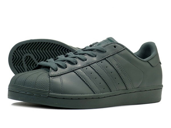 Adidas Superstar Supercolor Online