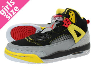 スパイズイック GS BLACK/GREY/YELLOW/RED, Nike Air Jordan, NIKE AIR JORDAN SPIZ ' IKE GS
