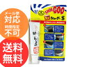 [50%OFF] SHOE GOO S Shoo stone S BLACK [repair agent of the sole] 30 g [email service correspondence] [impossibility designated at time]