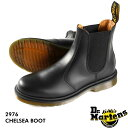 BACK TO BASIC 2976 CHELSEA BOOT Black 10297001