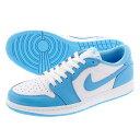 ショッピングバスケットシューズ NIKE SB x AIR JORDAN 1 LOW 【UNC】 ナイキ SB エア ジョーダン 1 ロー DARK POWDER BLUE/DARK POWDER BLUE/WHITE cj7891-401