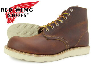 REDWING IRISH SETTER 6INCH CLASSIC ROUND TOE BOOT BROWN 9111