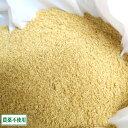 米ぬか 2kg(福井県 よしむら農園)無農薬米・送料無料・産地直送