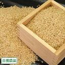 [28年度産] つがるロマン 玄米10kg×3袋(青森県 成田正人)自然農法無農薬米・送料無料・産地直送