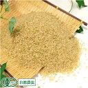 [27年度産] ミルキークイーン 玄米 10kg (宮城県 仙台たんの農園) 有機JAS 無農薬米 送料無料 産地直送 オーガニック 玄米 有機