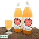 りんご100%ジュース 6本(青森県 田村りんご農園) 28年産 特別栽培 減農薬 りんごジュース 無添加 低農薬 送料無料 産地直送