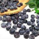 [クール冷凍][セール] 月夜野ブルーベリー(冷凍) 生食用 2kg(群馬県 月夜野ブルーベリー) 無農薬 無肥料 フルーツ・送料無料