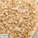 [30年度産] つがるロマン 玄米10kg 自然農法 (青森...
