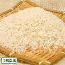ショッピング10kg 【令和元年度産】つがるロマン 10kg 自然農法 (青森県 あきもと農園) 産地直送