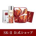SK2 / SK-II(エスケーツー)フェイシャル トリートメント エッセンス レッド リミテッド エディション|正規品 送料無料 SK-2 ピテラ マックスフ...