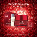 SK-2 / SK-II(エスケーツー)R.N.A.パワー セット...