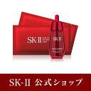 SK-2 / SK-II(エスケーツー)R.N.A.パワー エッセンス フェスティブ コフレ ラディカル ニュー エイジ|正規品 送料無料 sk2 マックスファクター 化粧品・コスメ スキンケア RNAパワーラディカルニューエイジ マスク セット skii sk ii 誕生日プレゼント ギフト 妻 彼女 女性