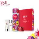 SK2 / SK-II(エスケーツー)NEW限定版 フェイシ...