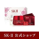 SK-2/SK-II(エスケーツー)R.N.A.パワー ラディカル ニュー エイジ キット フローラル バージョン|正規品 sk2 コスメ RNAパワーラディカルニューエイジ 化粧水 アイクリーム スキンケア 女性 コフレ 誕生日プレゼント 母の日 ギフト 美容 送料無料 2017 母の日ギフト skii