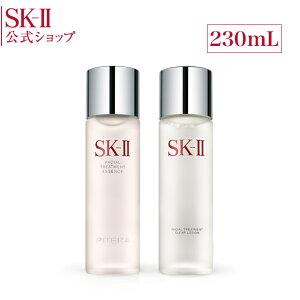 SK2/SK-II(エスケーツー)フェイシャル トリートメント