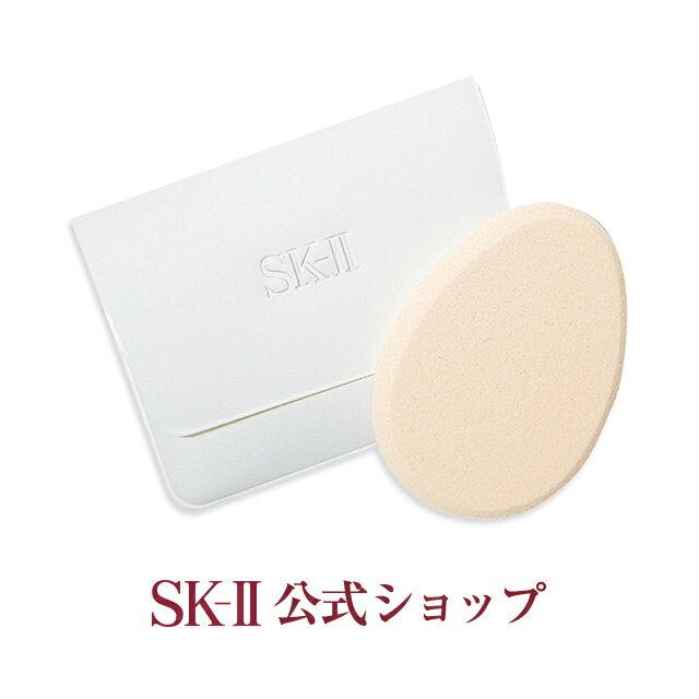 SK-2/SK-II(エスケーツー)スポンジ|sk2日本製パウダーファンデskiiリキッド美容メイク