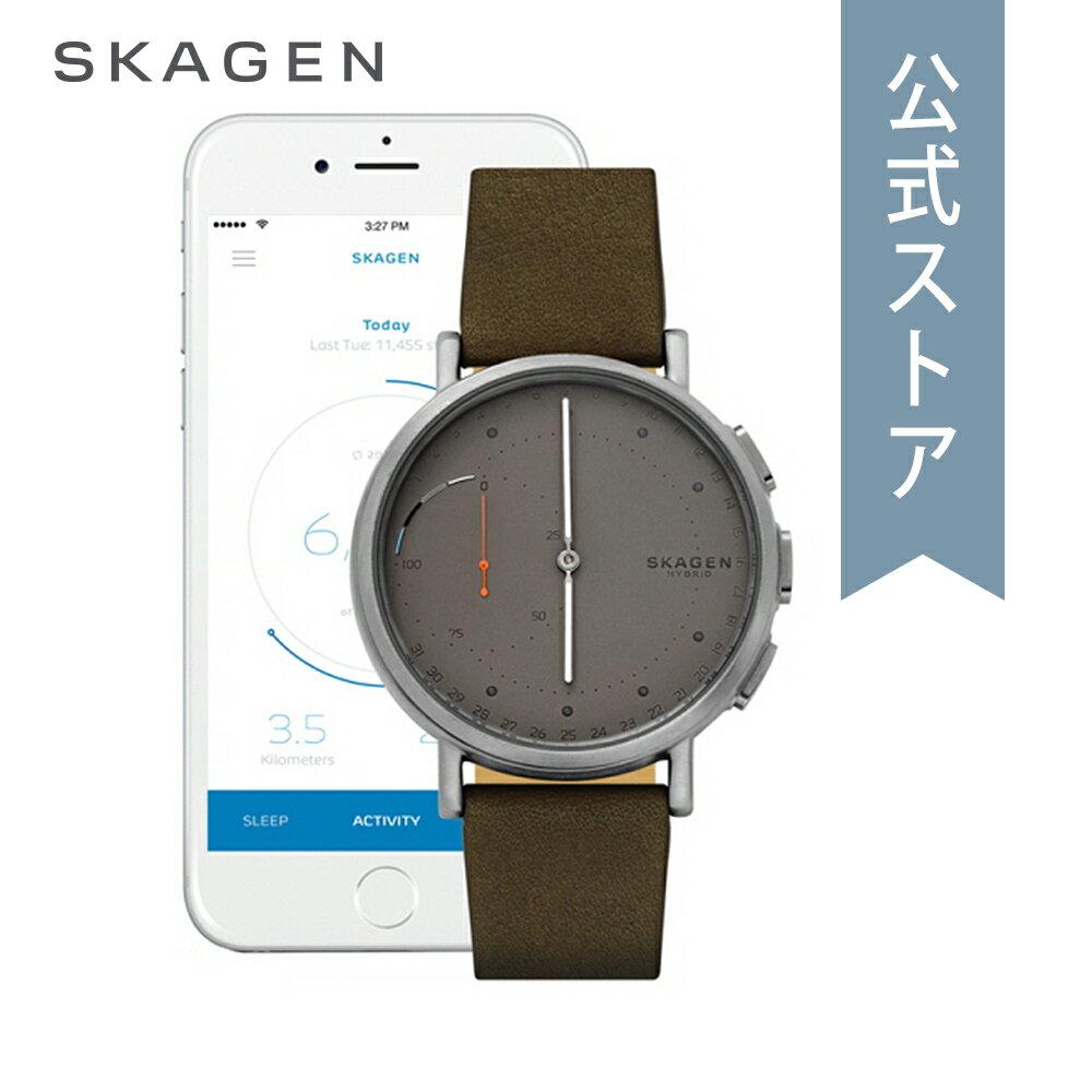 [先着30名]正規品 エコバック+ギフトバッグ 無料 30%OFF スカーゲン スマートウォッチ 公式 2年 保証 Skagen iphone android 対応 防水 ウェアラブル Smartwatch 腕時計 メンズ シグネチャー コネクテッド SKT1114 SIGNATUR CONNECTED