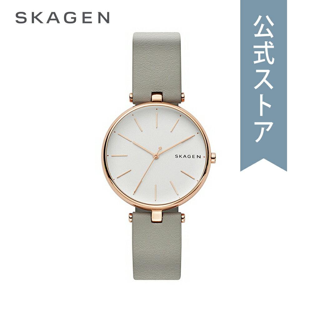 『ラッピング用品プレゼント』30%OFF 2018 新作 スカーゲン 腕時計 公式 2年 保証 Skagen レディース シグネチャー SKW2710 SIGNATUR