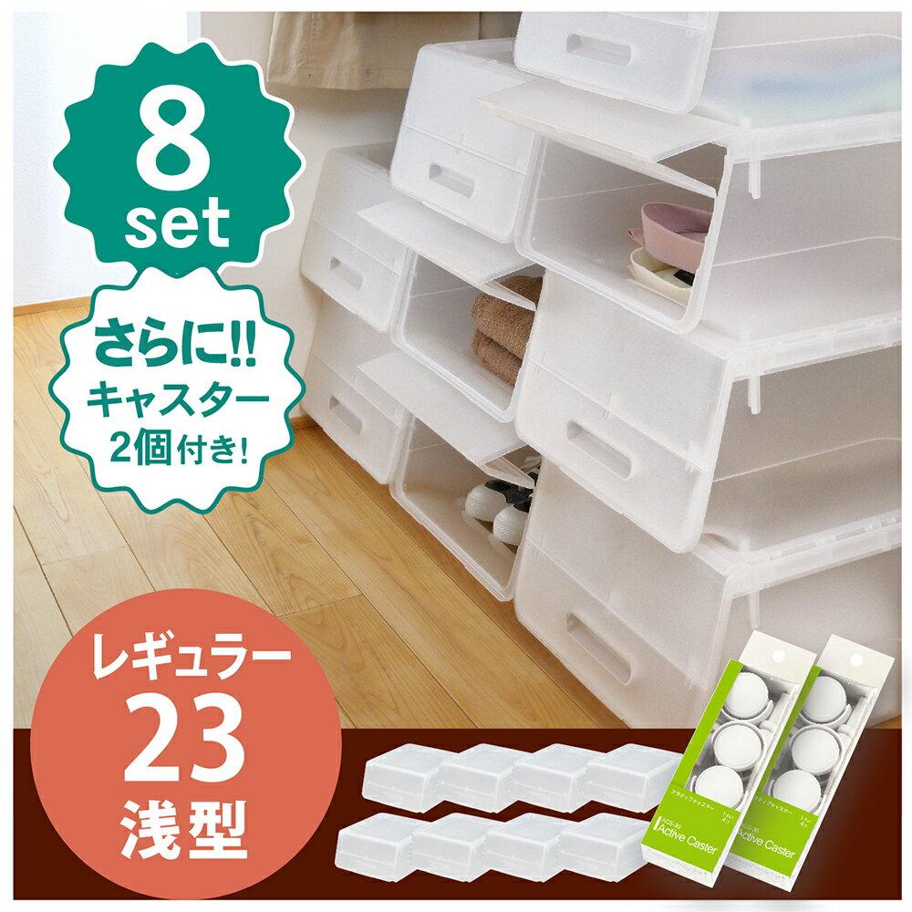 【送料無料】【8個セット】【キャスター2つセット...の商品画像