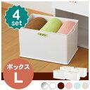 【4個セット】【送料無料】 カラーボックス収納&小物整理ボックス squ+インボックス L【ホワイト