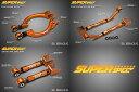 【SUPER SPEC】 S14 S15 調整式 ピロ アーム 3点セット (オフセットアッパーアーム、トーコンロッドタイプ) リア