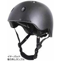 EVERNEW エバニューヘルメット CHAV チャブ Winter Version 自転車 スキー スノーボード (ブラック):WEVH02 [50_off]【wsp10x】[P20Feb16]の画像
