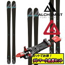 е╞еье▐б╝еп╢т╢ёе╗е├е╚д╟дк╟удд╞└бкепб╝е▌еє═°═╤д╟д╡дщд╦дк╟удд╞└бк19-20DPS е╟егб╝е╘б╝еие╣CASSIAR A82 C2еле├е╖б╝евA82 C2+The M Equipment MEIDJO 2.1 [е╞еье▐б╝еп╢т╢ё╔╒дн2┼└е╗е├е╚]ALCHEMIST