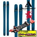 е╞еье▐б╝еп╢т╢ёе╗е├е╚д╟дк╟удд╞└бкепб╝е▌еє═°═╤д╟д╡дщд╦дк╟удд╞└бк19-20DPS е╟егб╝е╘б╝еие╣WAILER A110 C2еяедещб╝A110 C2+The M Equipment MEIDJO 2.1 [е╞еье▐б╝еп╢т╢ё╔╒дн2┼└е╗е├е╚]ALCHEMIST